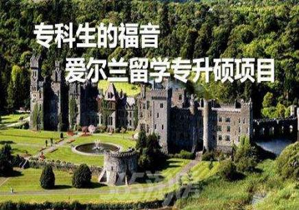 宁波出国留学真题考试辅导