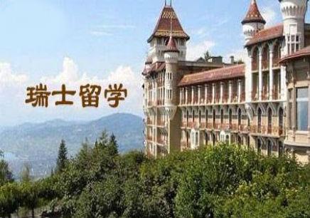 宁波出国留学提高班
