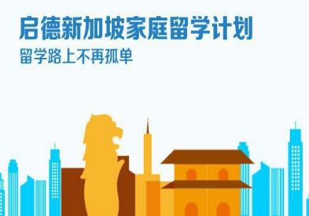 宁波出国留学听力培训比较好的