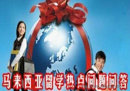宁波出国留学考试辅导