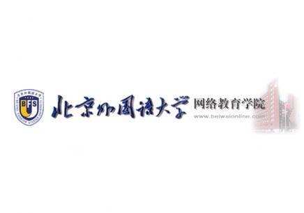 台州网络教育好的培训班