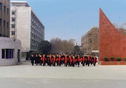 台州网络教育好的考试培训班