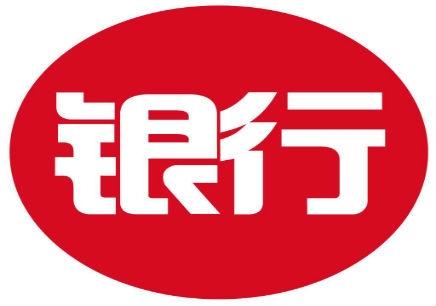 济宁会计从业资格证培训中心