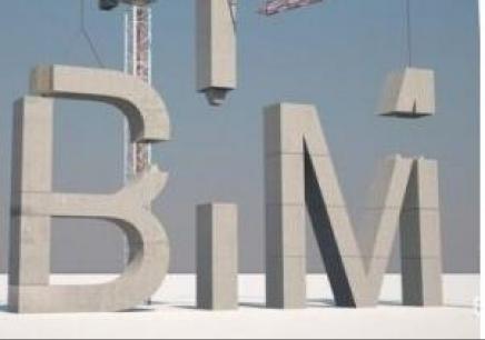 石家庄BIM速成培训中心