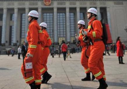 石家庄一级消防工程师亚博体育免费下载怎么样--地址--电话