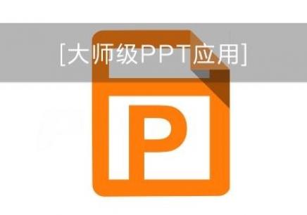 上海办公软件培训哪家好