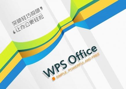 上海PPT培训基础班