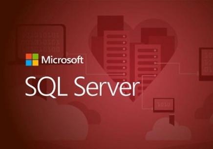 上海SQL Server培训多少钱
