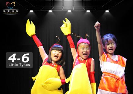 北京儿童英文戏剧学习报名
