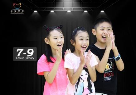 北京少儿英语口语学习哪家好