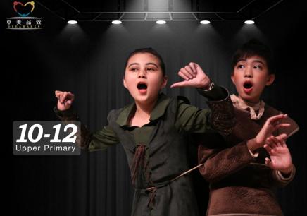 北京学习英文戏剧找哪家靠谱