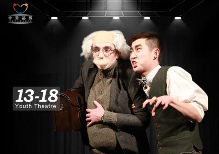 北京少儿英文戏剧哪里有培训