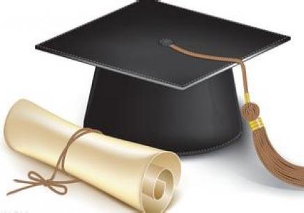 中国石油大学(北京)现代远程教育2018年招生简章