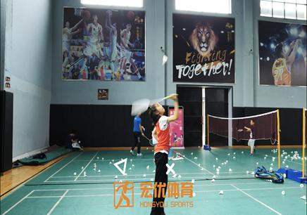 蘇州學羽毛球培訓班哪家好