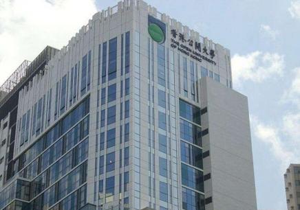 深圳香港公开大MBA报名