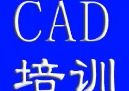 长春CAD软件培训入门培训