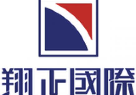 上海研修班培训机构