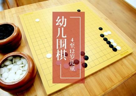 杭州少儿围棋寒假培训班