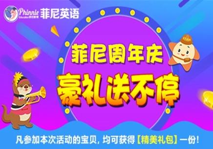 北京少儿英语培训机构找哪家靠谱