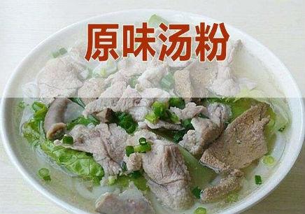 东莞原味汤粉王技术培训哪家好-哪里有