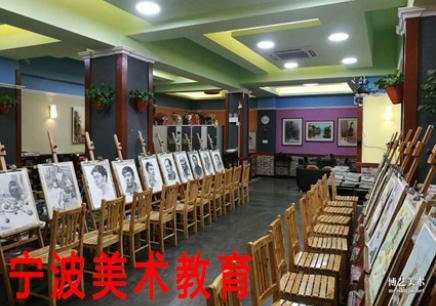 宁波美术入门学习