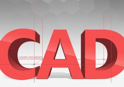 宁波机械CAD培训多少钱