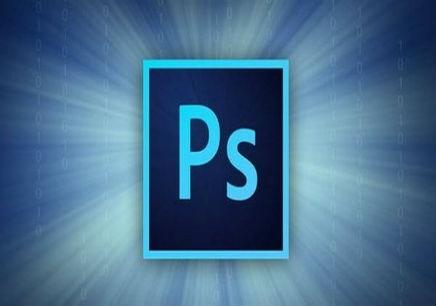 宁波Photoshop图像处理入门辅导班