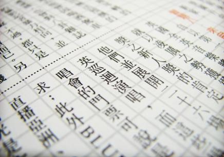 宁波普通话培训哪家好