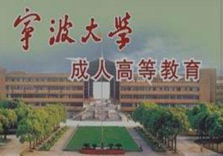 宁波春华自考培训班