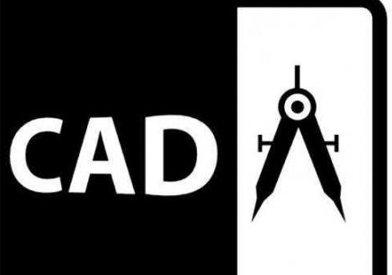 宁波CAD培训机构