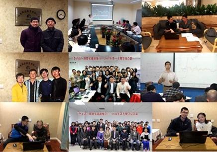北京期货零基础教学去哪里学习