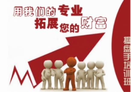 北京深蓝股票实盘培训怎么样