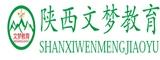 陕西文梦教育科技有限公司