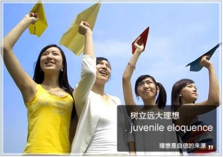 天津有神经语言的培训机构吗