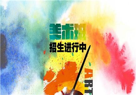 深圳龙华成人美术绘画培训哪家好