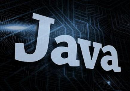 广州Java编程培训课程学费