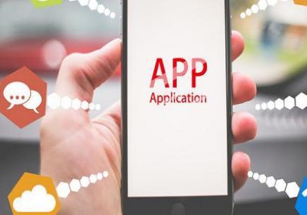 廣州手機軟件測試培訓機構