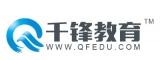 广州千锋教育