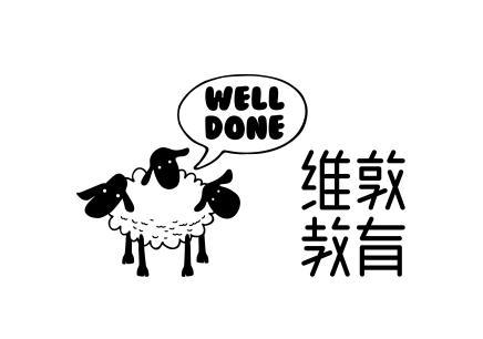 广州维敦寒假突分培训课程