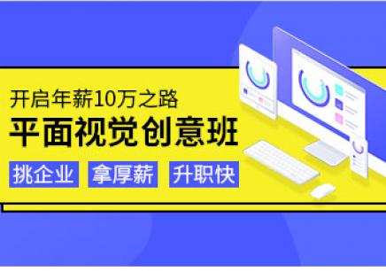 东莞莞城2019年平面设计暑期新宝5客服