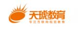 东莞电子商务是什么