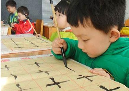 南京书法培训哪家好