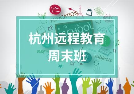 广州市网络教育大学