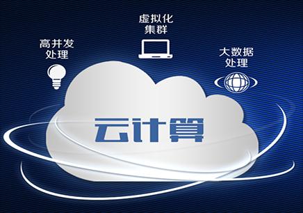 大数据就业班选择北京哪家学校专业