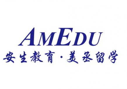 南京美国研究生留学培训