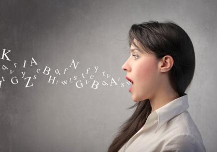 成都中级英语口语培训