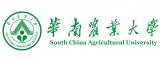 华南农业大学学历培训
