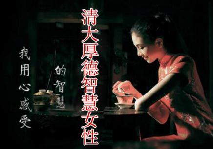 北京优雅女子气质形象训练班