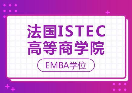 深圳有办学点的EMBA