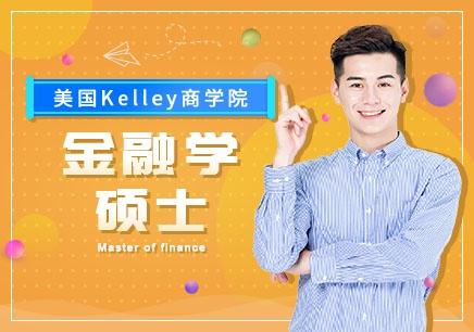 MBA金融管理不联考亚博app下载彩金大全北京